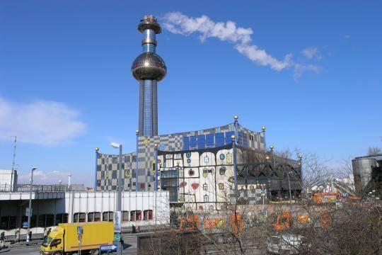 Генподрядчик: Проектная часть мусоросжигательного завода вКазани нануле