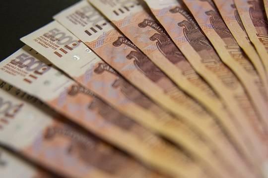 «Анкор Банк» хочет реализовать долги заемщиков на4 млрд руб.