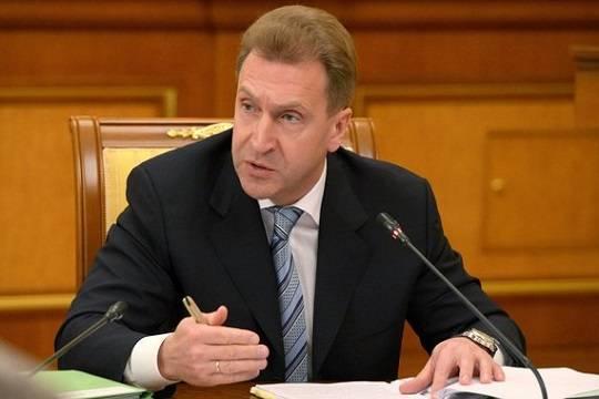 Шувалов в Казани вновь вспомнил смешные 20-метровые квартиры