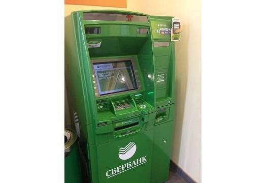 МВД: ученик изТатарстана трижды пытался вскрыть один итотже банкомат