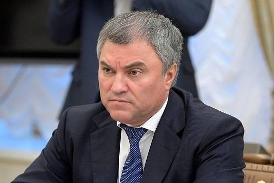 ВТатарстане предлагают признать татарский национальным языком вРФ